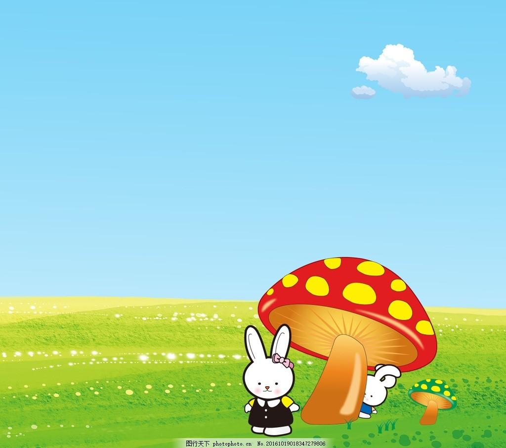 小白兔 卡通 蘑菇 可爱 草地 蓝天 白云 设计 动漫动画 动漫人物 300