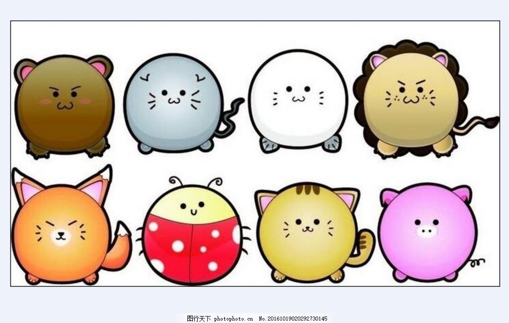 矢量可爱圆形小动物 卡通动物 卡通小动物 小猫 小猪 狮子 小狮子