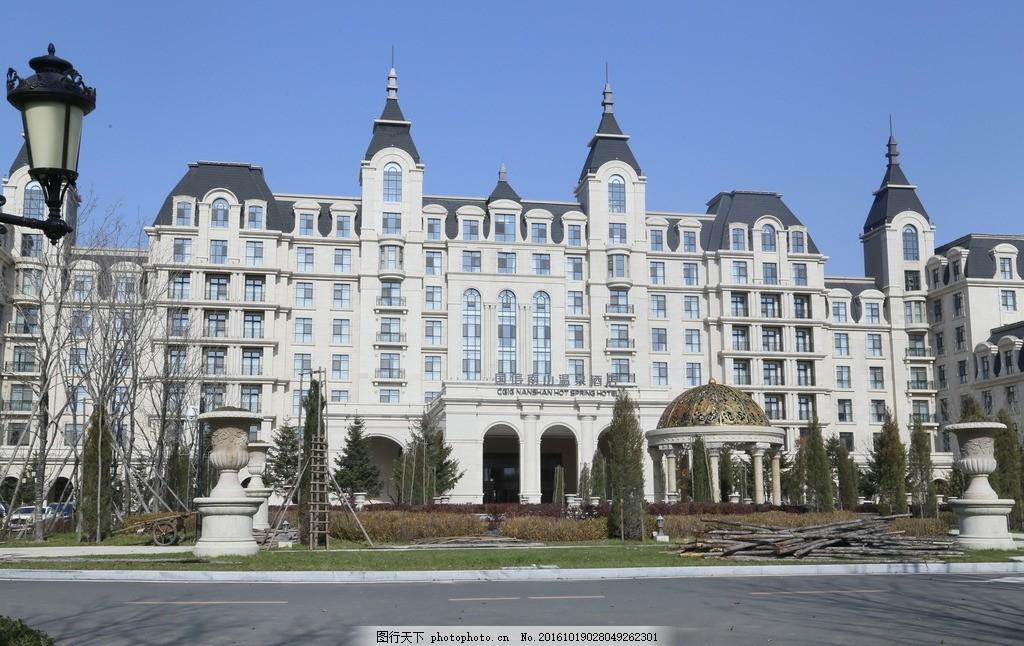 欧式建筑 欧式 建筑 温泉酒店 酒店 外景 风景 摄影 建筑园林 建筑