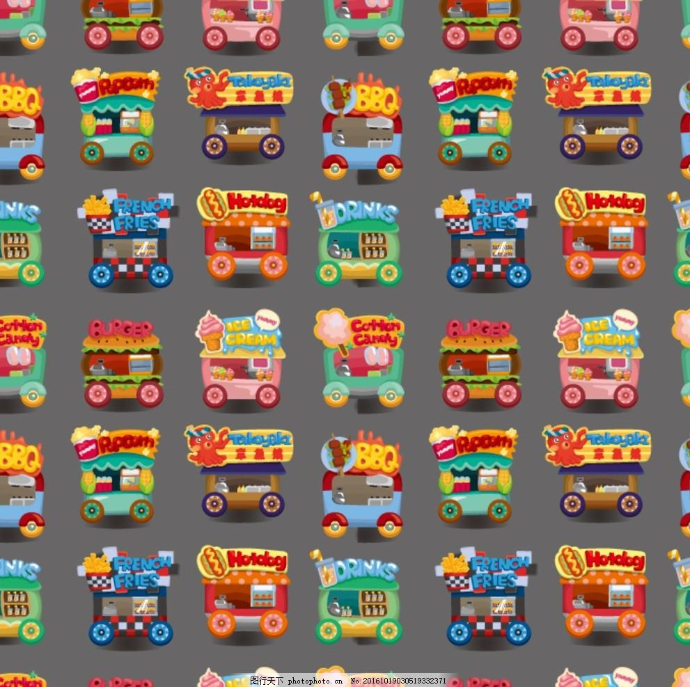 各类卡通餐车手绘矢量图 冰淇淋 章鱼烧 棉花糖 汉堡 热狗 肉串