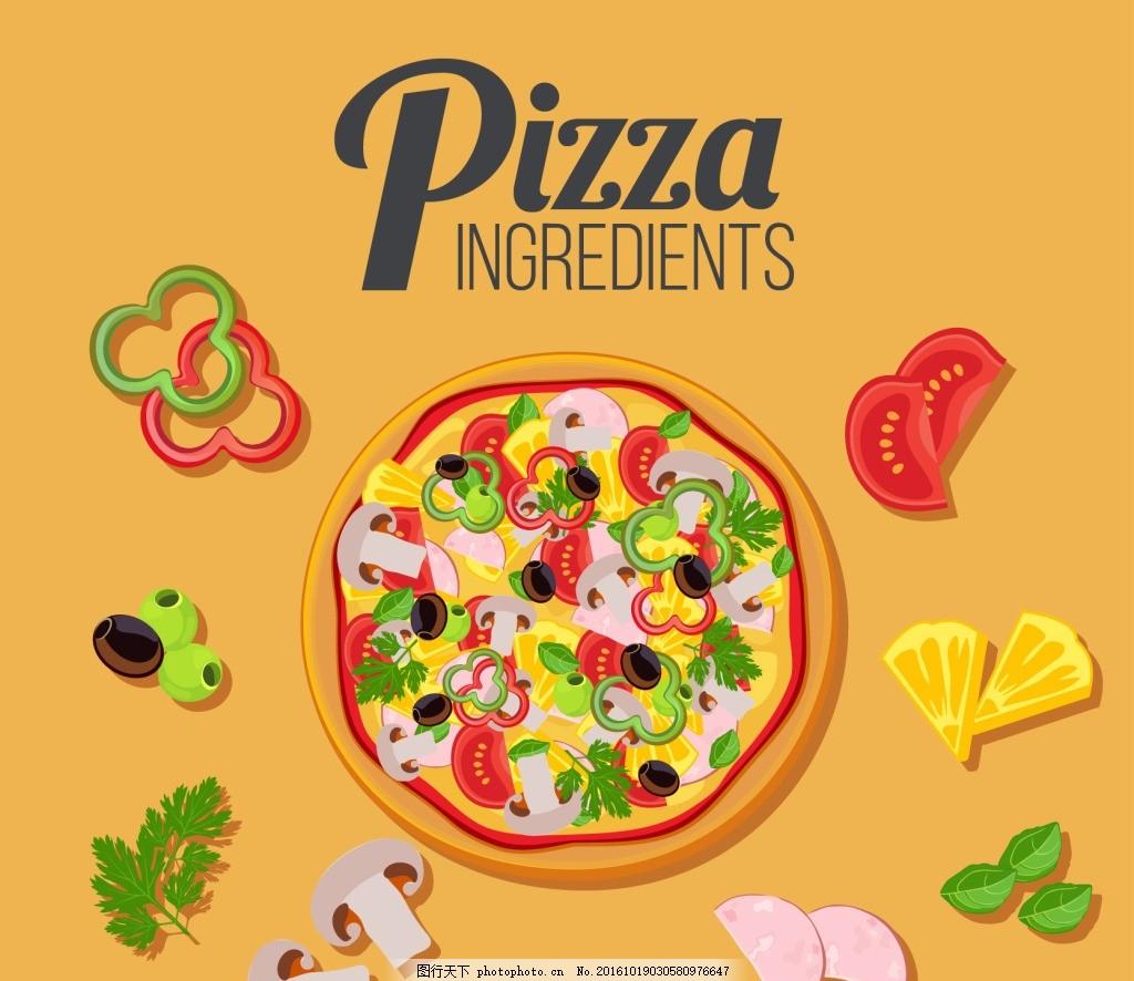 pizza 卡通 矢量图 食物