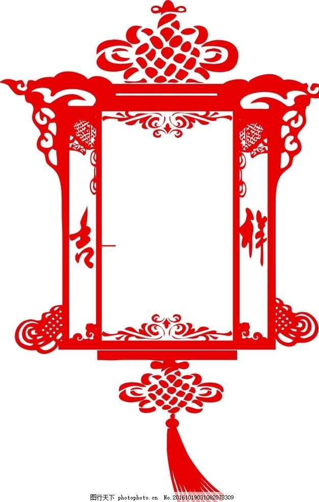 灯笼 彩色灯笼 中式灯笼 花纹灯笼 矢量灯笼 宫灯 新年素材 新春 喜