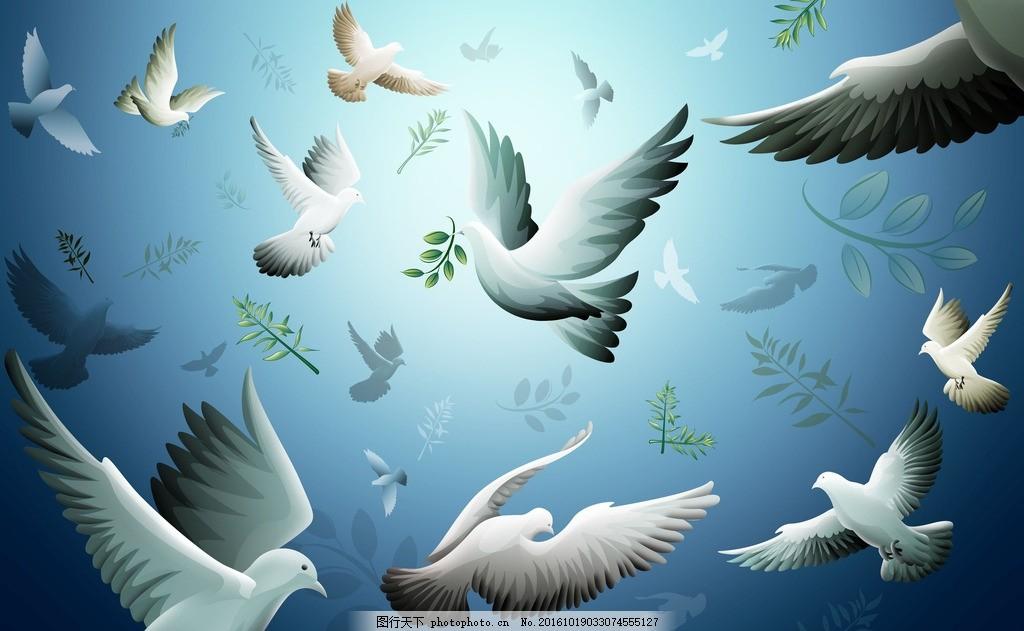 和平鸽 放飞 展翅 飞翔 节能减排 绿色出行 员工大会 大会背景板