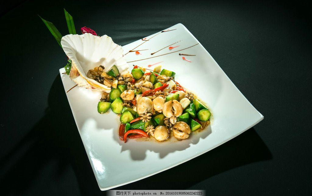 墨鱼,菜谱小熏肉墨鱼仔美味大饼墨鱼v墨鱼-热菜菜品的饼图片