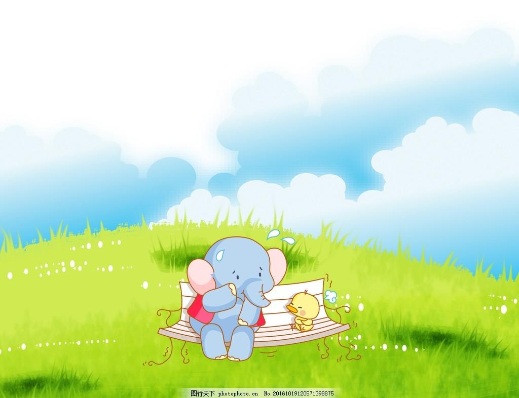 小象 小黄鸭 卡通 可爱 草地 长椅 设计 动漫动画 动漫人物 300dpi