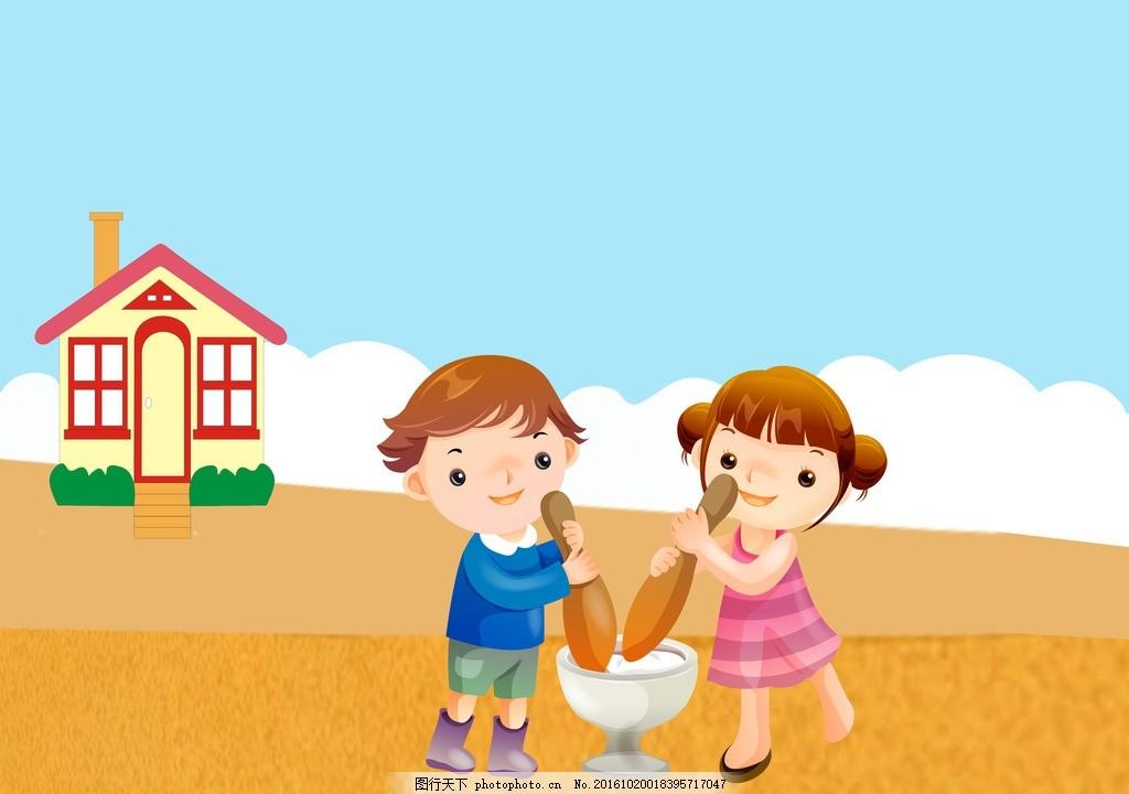 小朋友 卡通 小女孩 小男孩 麻糍 动漫动画图片