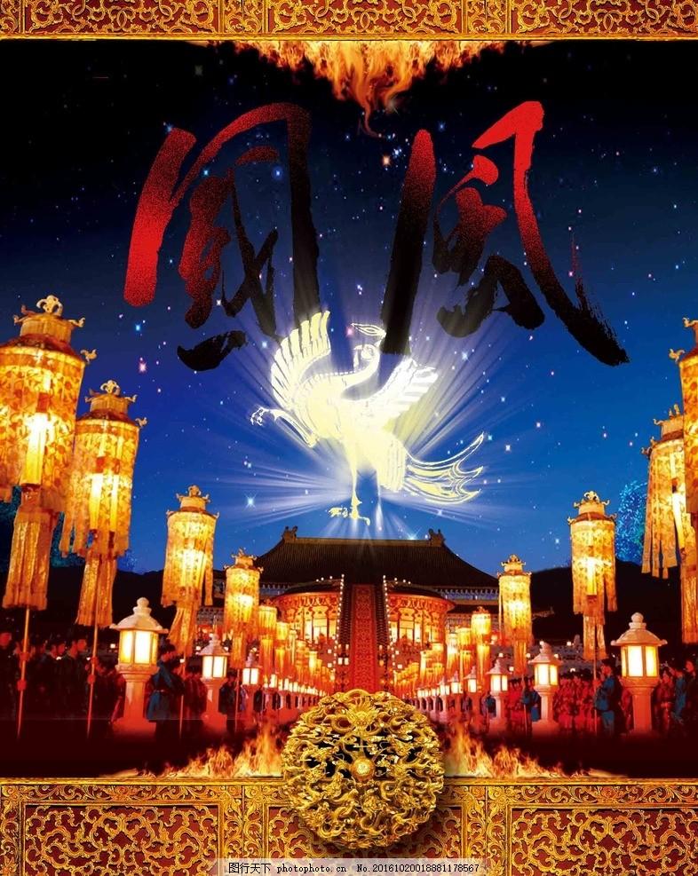 中国元素 中国风 中国建筑 宫殿 复古背景 古典背景 古代建筑