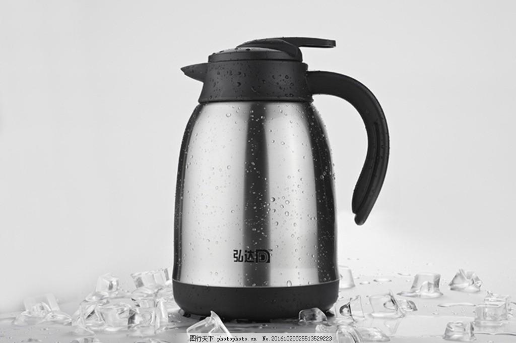水壶 冰 不锈钢水壶 不锈钢 冰块 设计 生活百科 生活用品 100dpi jpg