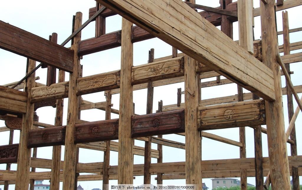 古宅 木结构 榫卯 徽派 古建筑 摄影 摄影 建筑园林 建筑摄影 72dpi