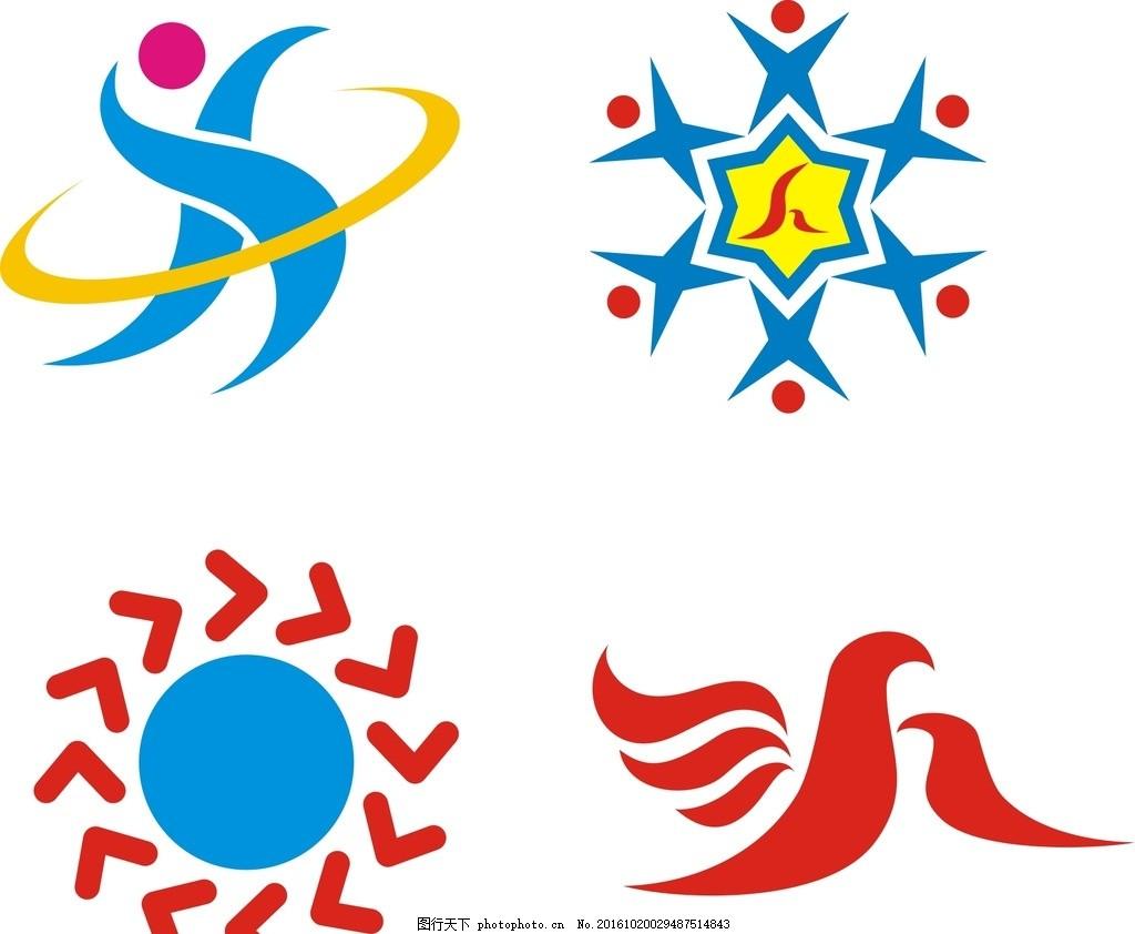 班徽学校标志 运动 动物标志 运动会标志