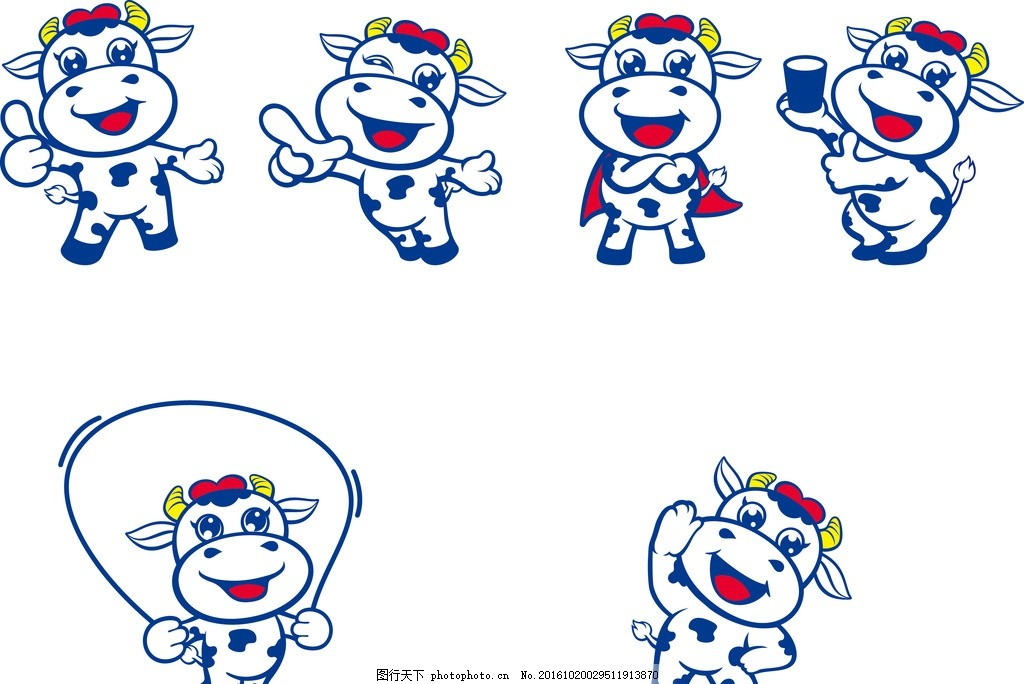 花花牛造型 可爱牛 卡通牛 笑脸 异形