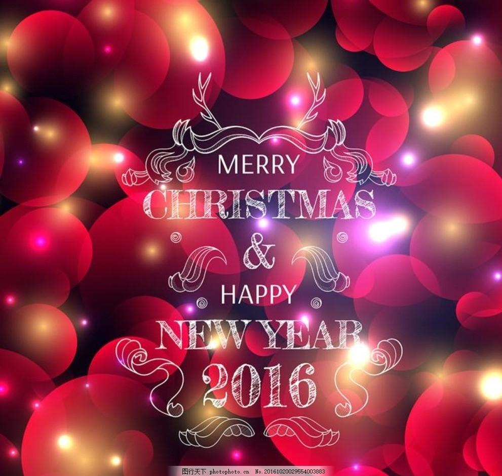 圣诞节光斑光效海报矢量素材 手绘 光效光斑 红色圆点 节日背景