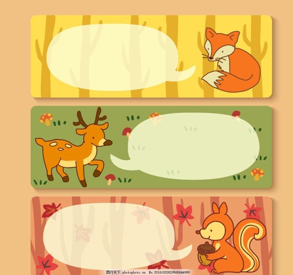 卡通森林动物banner 对话框 狐狸 鹿 松鼠