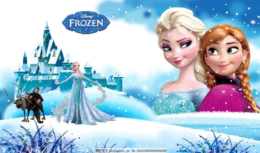 冰雪奇缘 冰雪 公主 雪地 人物 设计 动漫动画 动漫 冬季 寒冬 冬天