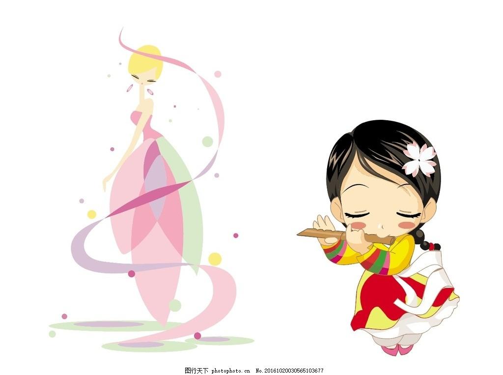 卡通女孩 可爱女孩 可爱姑娘 跳舞的女孩 舞裙 吹箫的女孩 韩服女孩