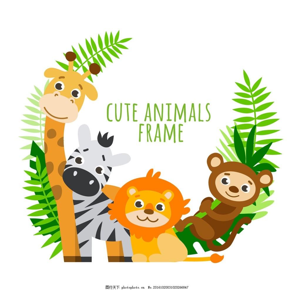 可爱的动物棕榈树叶相框