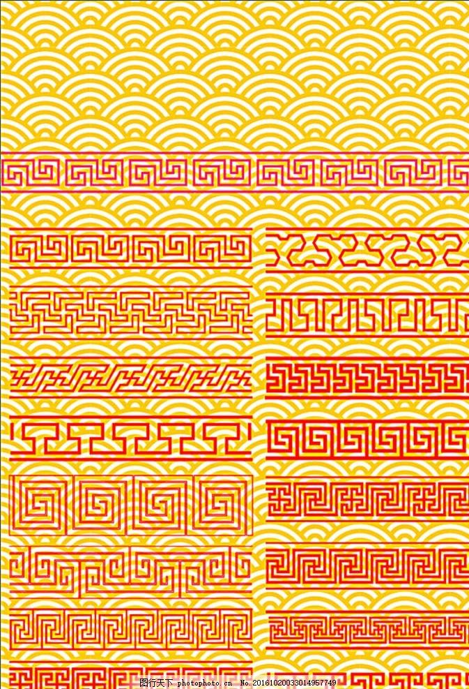花纹背景 黄色 橙色 边框 复古 欧式