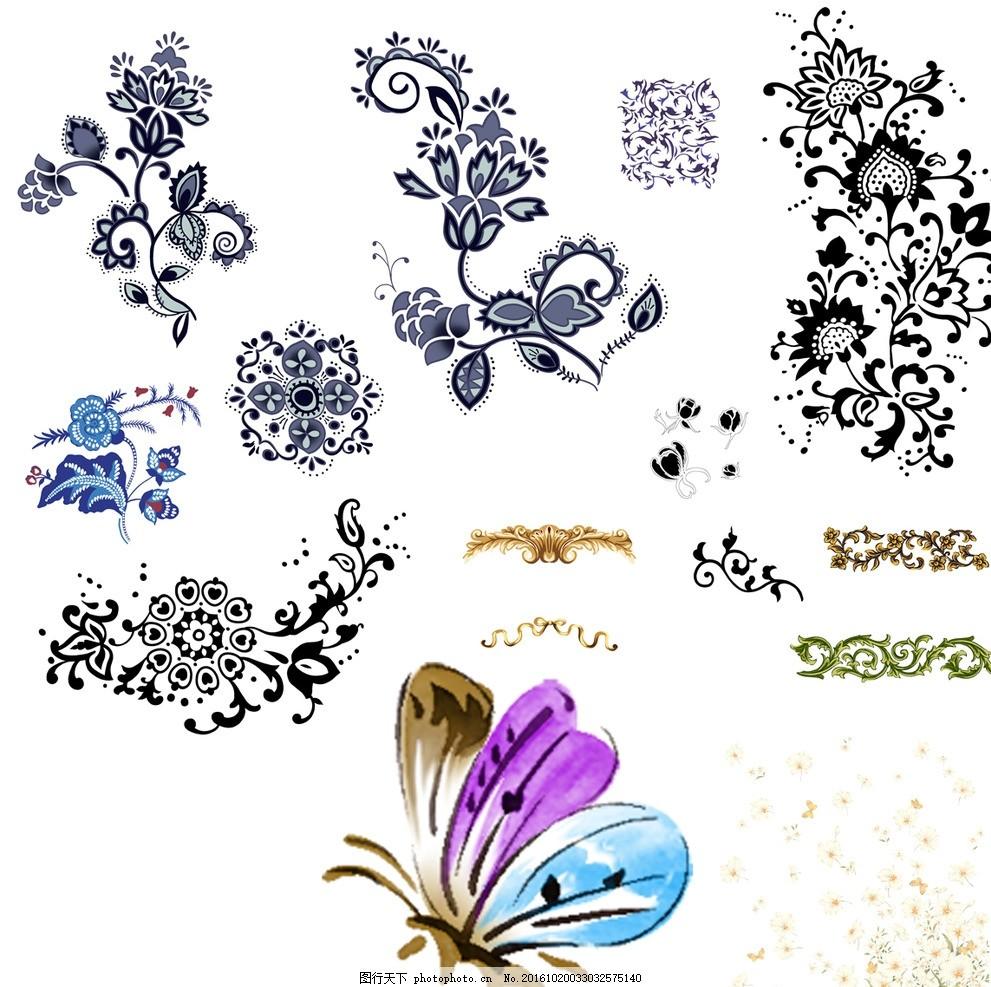 祥云 花藤 花纹 花条 藤条雕花 中式边框 西式边框 中式花纹 欧式花纹