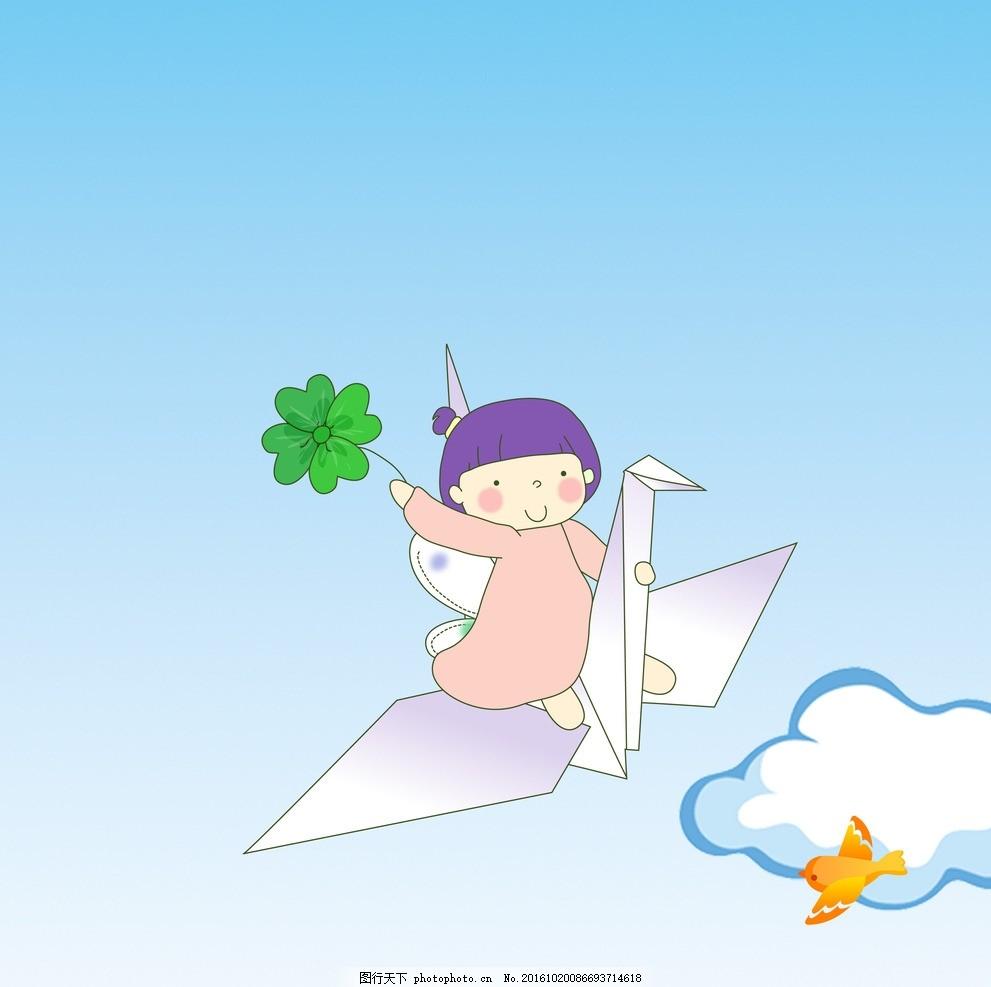 小女孩 千纸鹤 卡通 可爱 白云 动漫动画 动漫人物图片