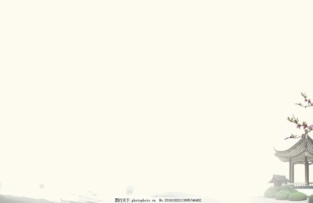水墨画册背景凉亭 水墨画册背景 水墨笔触 凉亭 桃花 画册背景 中国风