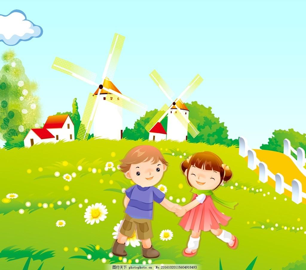 小伙伴 卡通 小女孩 小男孩 可爱 风车 设计 动漫动画 动漫人物 300