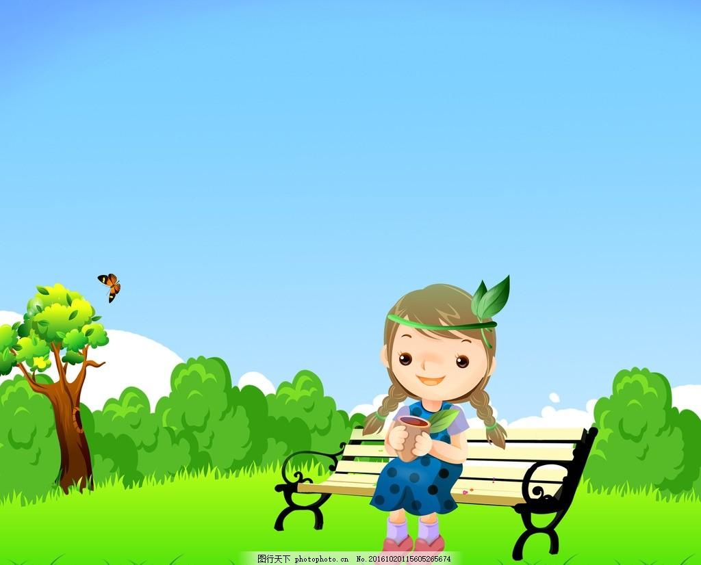 卡通小女孩 卡通 小女孩 长椅 草地 大树 蝴蝶 设计 动漫动画 动漫