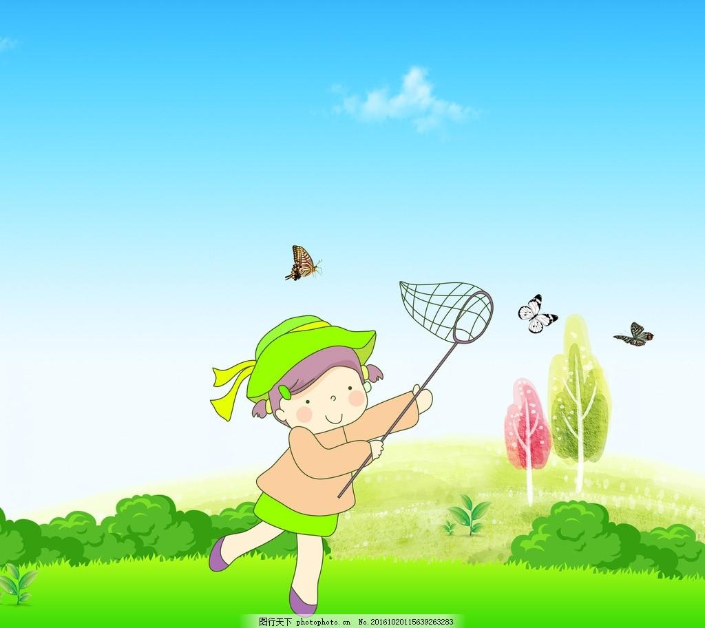 抓蝴蝶 小女孩 卡通 草地 网兜 动漫动画 动漫人物