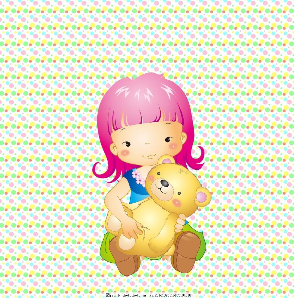 卡通小女孩 玩具熊 简约 可爱 动漫动画 动漫人物图片