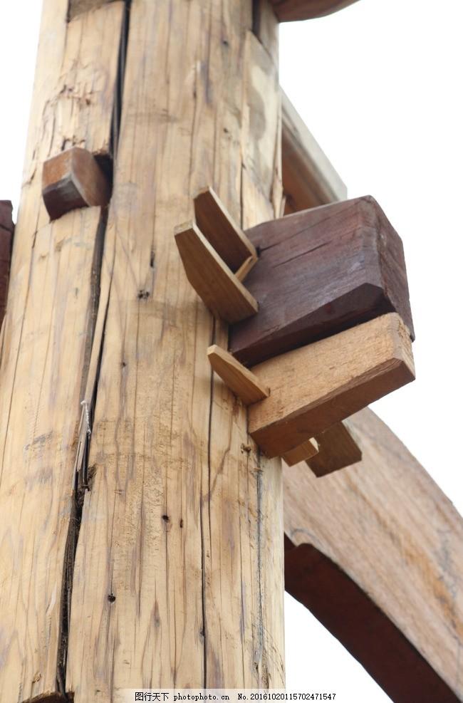 古宅 木结构 徽派 榫卯 古建筑 摄影 建筑园林 建筑摄影