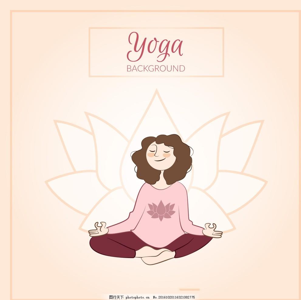 女人练瑜伽 背景 花卉 健康 瑜伽 可爱 壁纸 莲花 人类 和平 运动