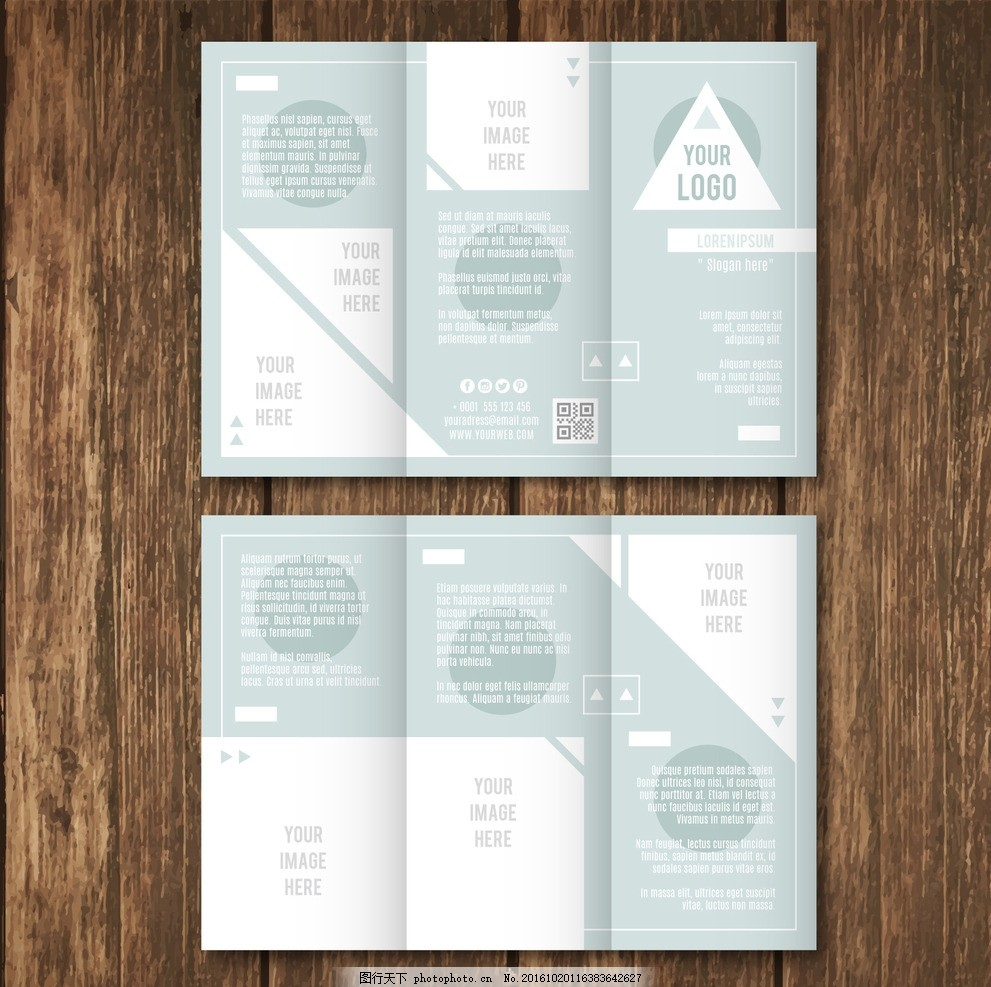 淡蓝色的小册子模板图片