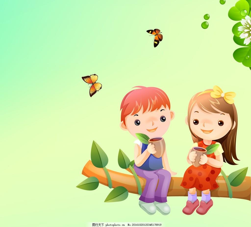 小朋友 卡通 树枝 小女孩 小男孩 蝴蝶 动漫动画 动漫人物图片