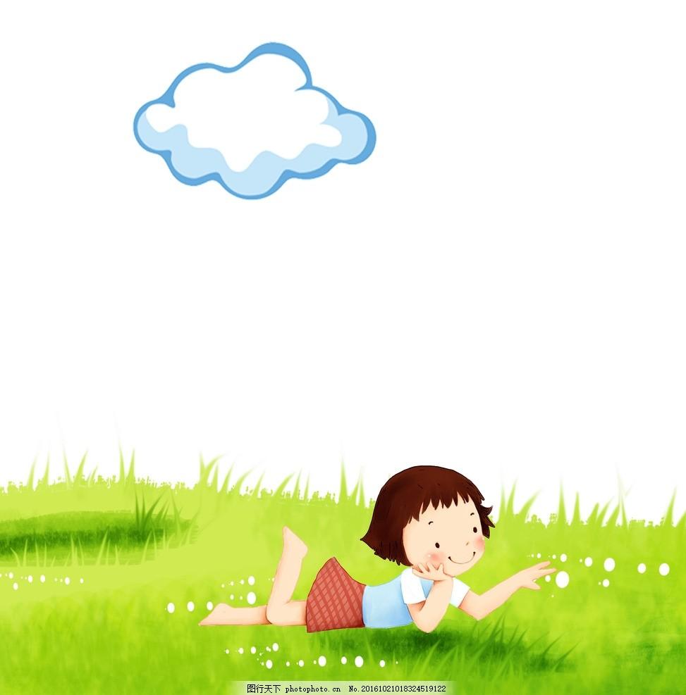 可爱小女孩 草地 白云 短发 动漫动画