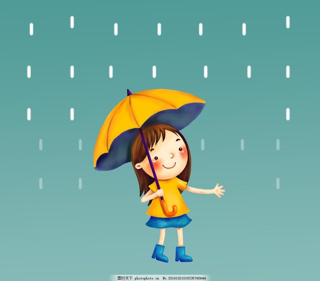 下雨 雨伞 小女孩 可爱 雨点 设计 动漫动画 动漫人物 300dpi psd