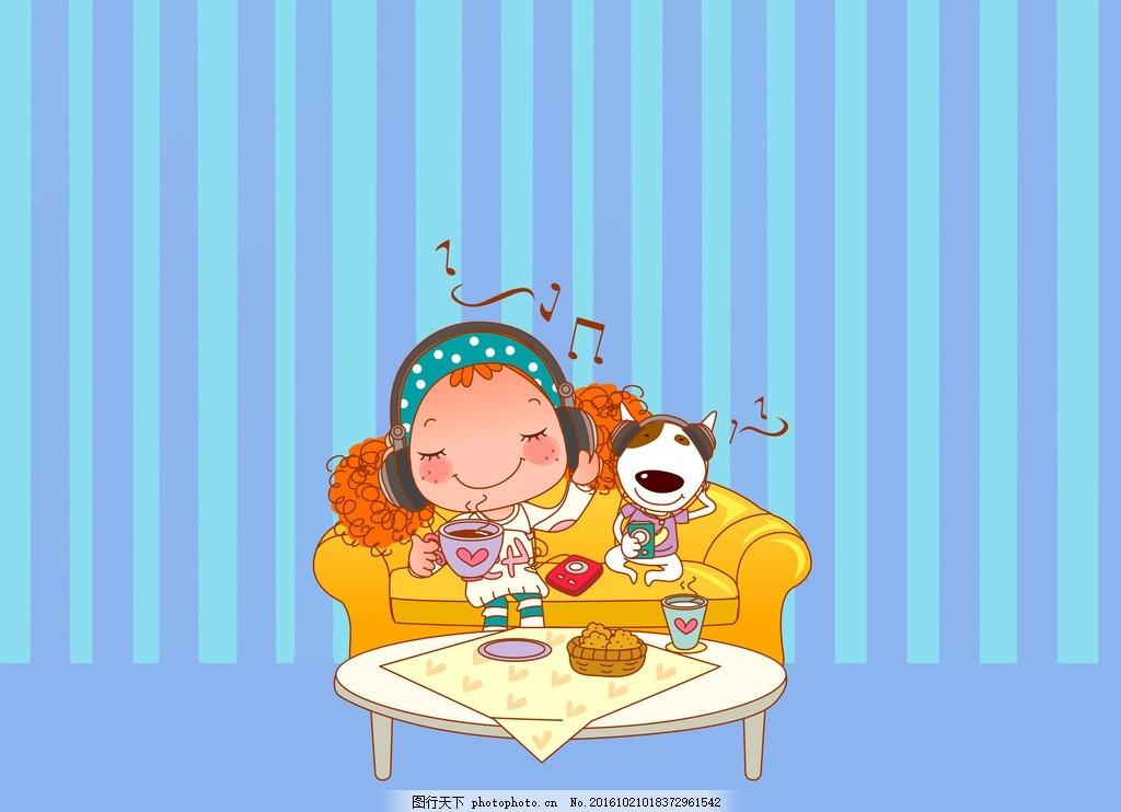 听音乐 卡通 小狗 桌子 可爱 设计 动漫动画 动漫人物 300dpi psd