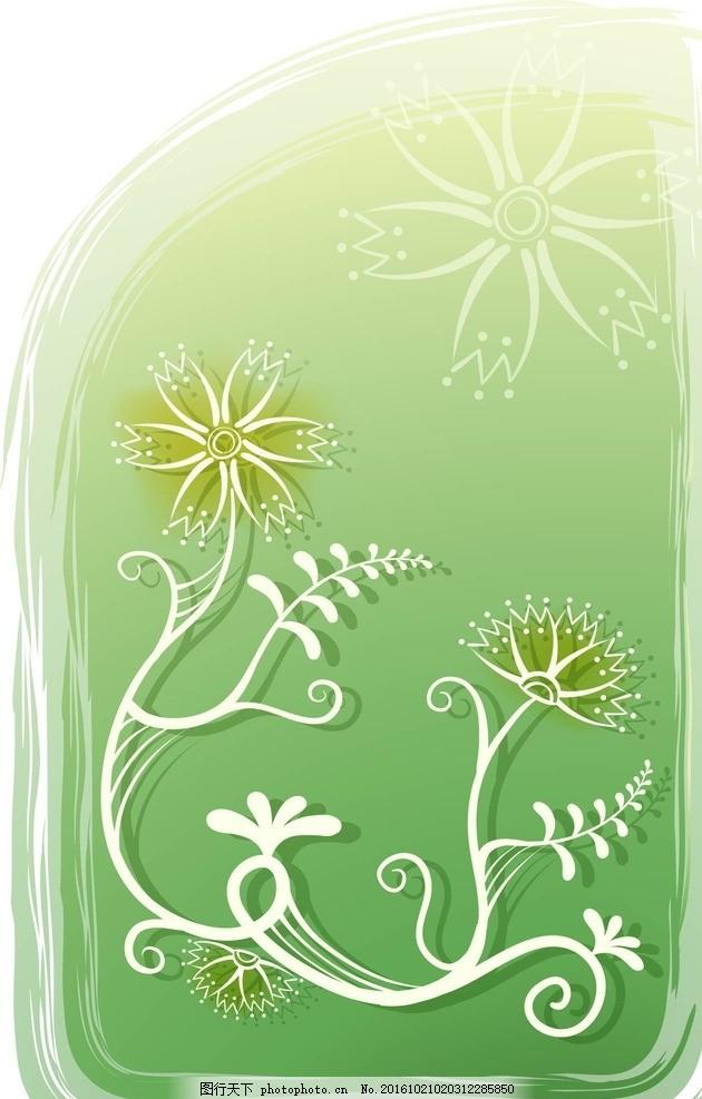 手绘线条 树木 卡通树 矢量树 植物 简单 底纹