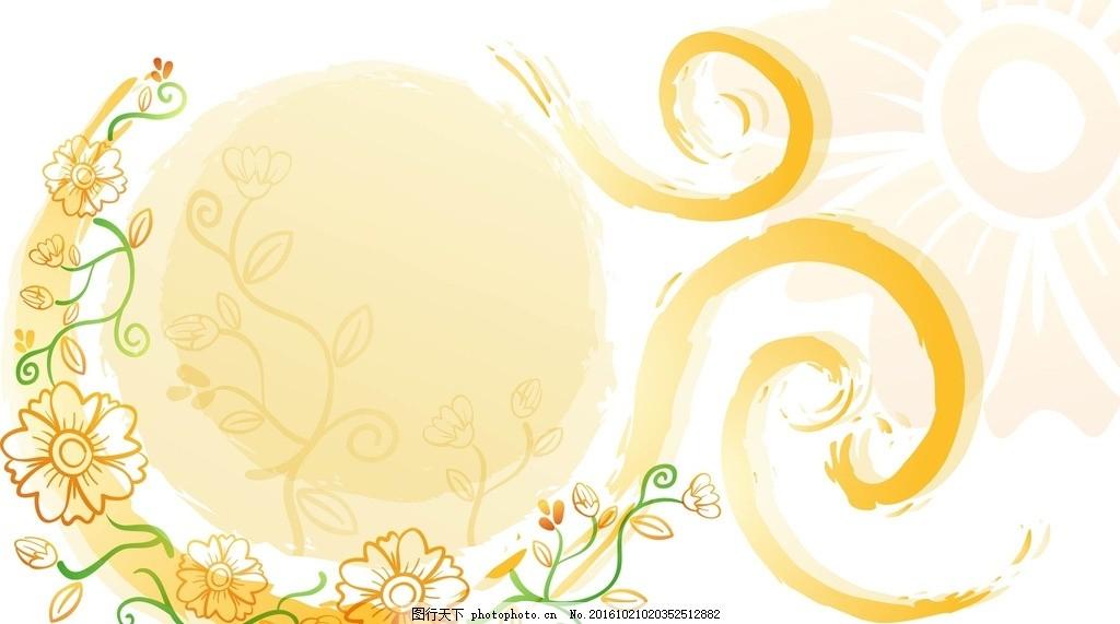 手绘线条 背景 壁纸 星星 蝴蝶 底纹 边框