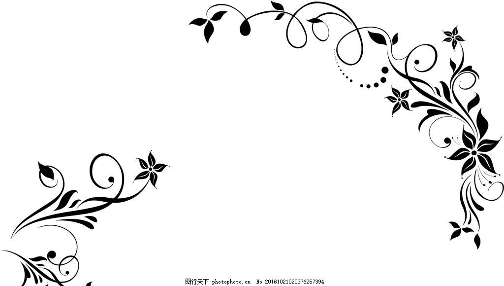 欧式 对角花纹 边角花纹 欧式对角花纹 花纹 设计 底纹边框 花边花纹