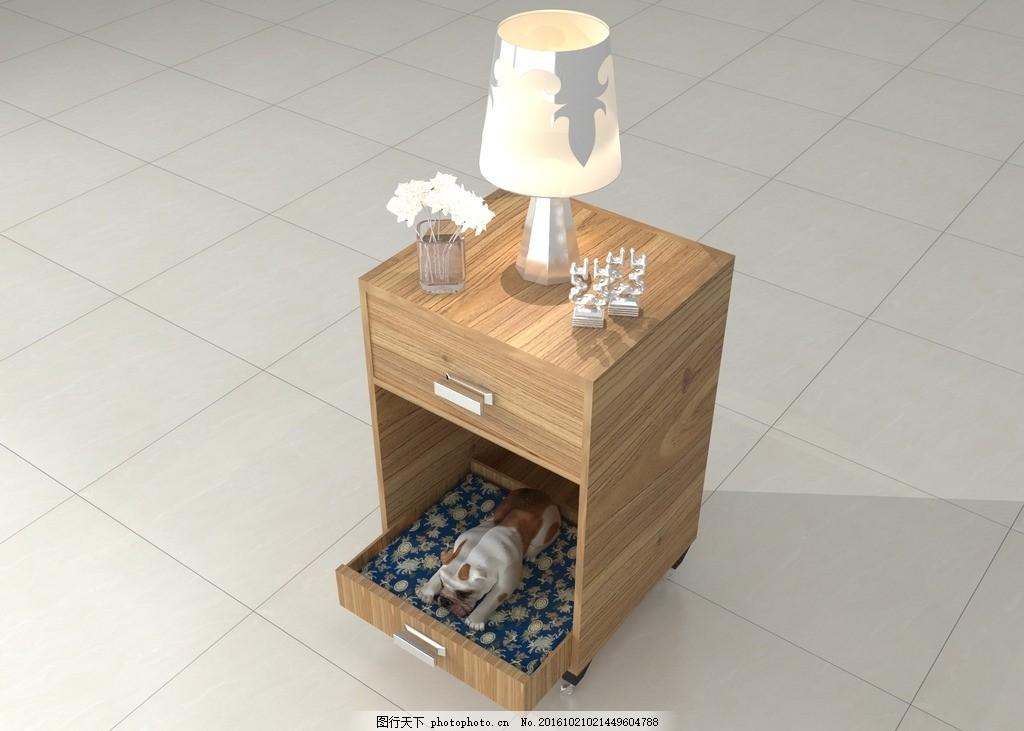 多功能宠物箱设计 多功能家具 床头柜设计 台灯柜设计图片