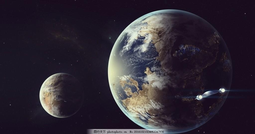 星球 地球 外太空 飞行器 ufo 宇宙 自然生物 设计 自然景观 自然风光