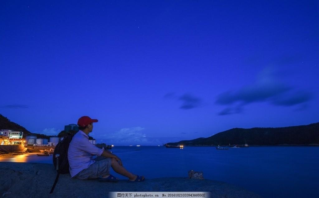 仰望星空 金清 海岛风光 宁静的夜空 星空 白沙山 风光专辑 摄影 旅游