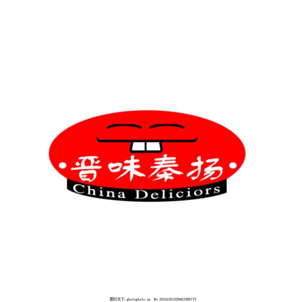 烧烤吧logo