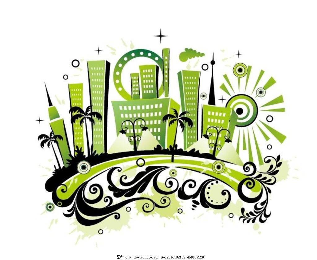 插画 欧洲建筑 城市风景 手绘 时尚 潮流 矢量素材 素材 黑白剪影