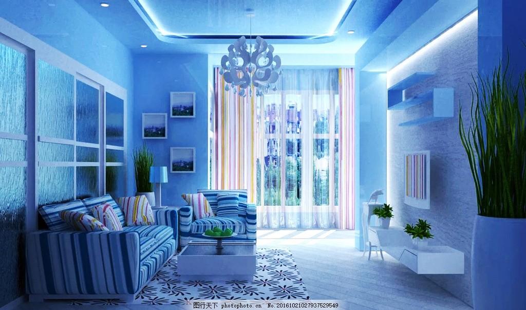 客厅效果图             室内 蓝色调 蓝色 设计 环境设计 室内设计