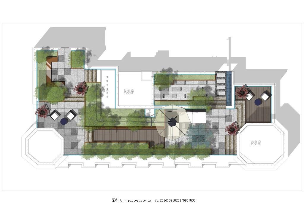 景观平面 庭院别墅 屋顶花园 园林景观 彩色平面 设计 设计 环境设计