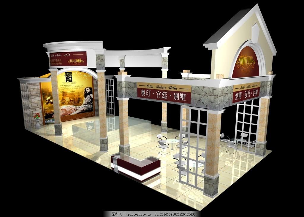 展览 展厅 展示 展位 展厅设计 展示设计 展位设计 房地产展厅 房地产