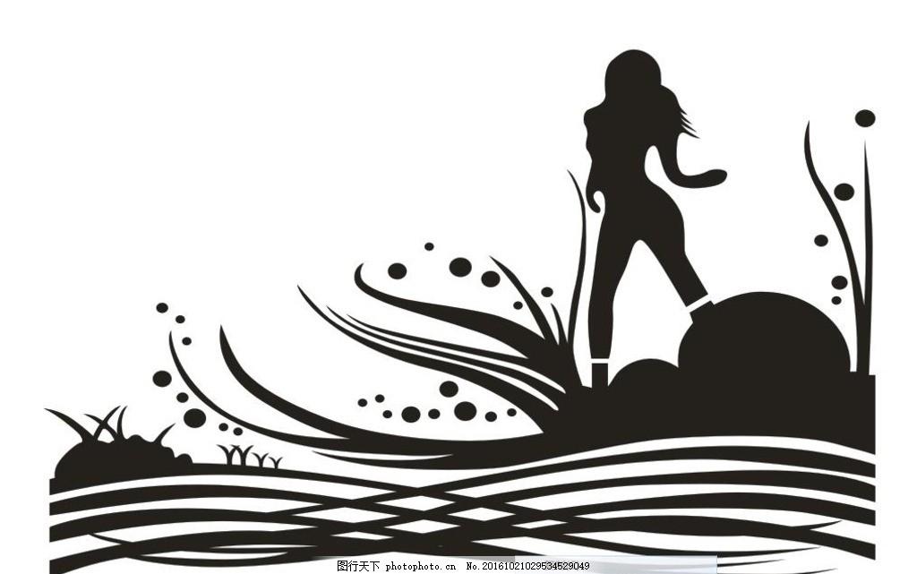 硅藻泥矢量图 美女 硅藻泥矢量图 樽 中式风格 中式 兰舍 古典 硅藻泥