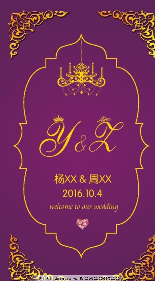 婚礼缩写,边角紫色黄色欧式英文花纹-图行天室内设计市场调查的意义图片