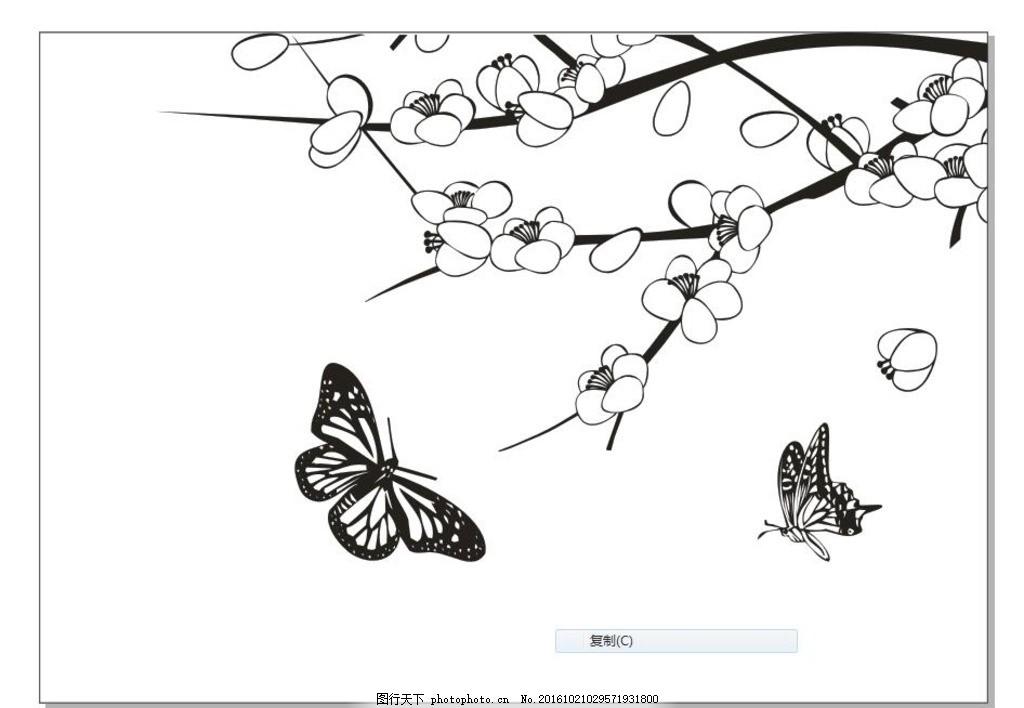 硅藻泥花纹 梅花 硅藻泥矢量图 樽 中式风格 中式 兰舍 古典 硅藻泥花
