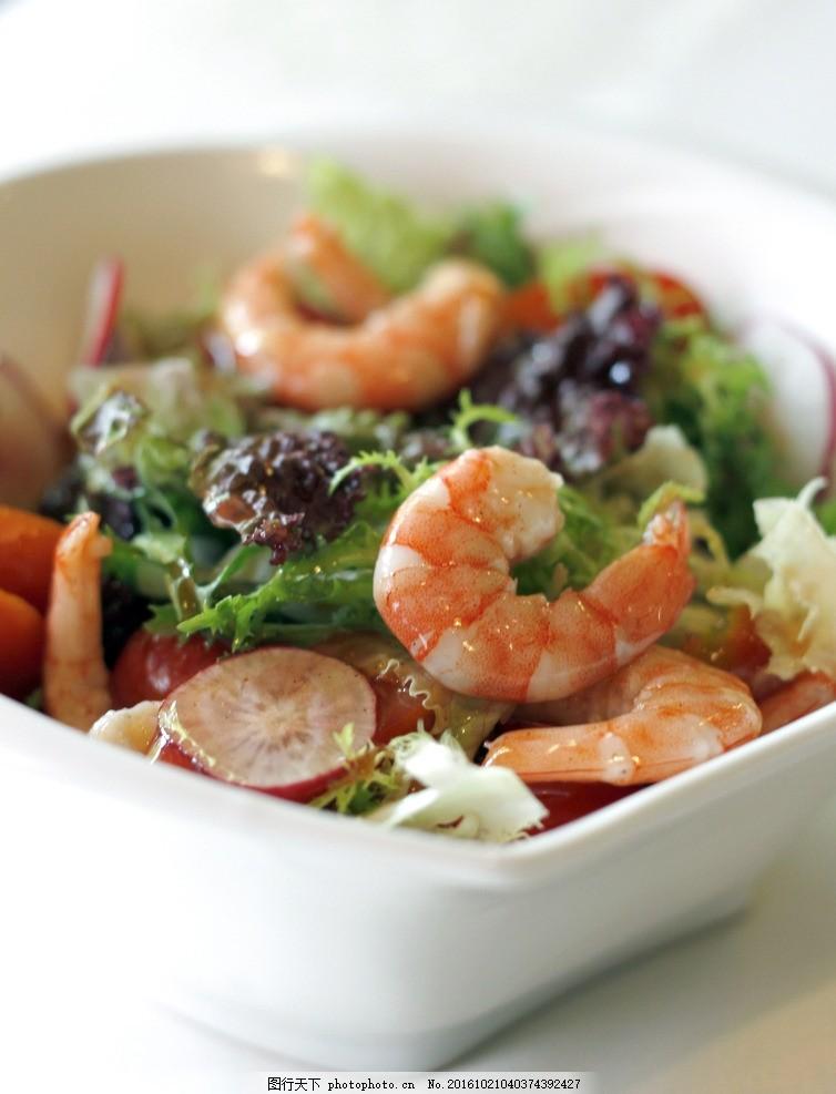 沙拉 西餐 什锦 水果 果盘 尼斯沙拉 经典沙拉 蔬菜沙拉 西式美食图片
